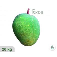 Mango Khirsa